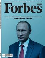 Forbes 09-2018