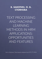 Text processing and machine learning methods in HRM applications: opportunities and features