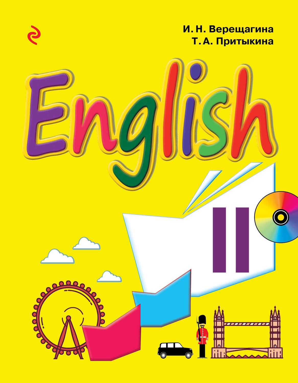 Английский язык картинки 2 класс, картинки