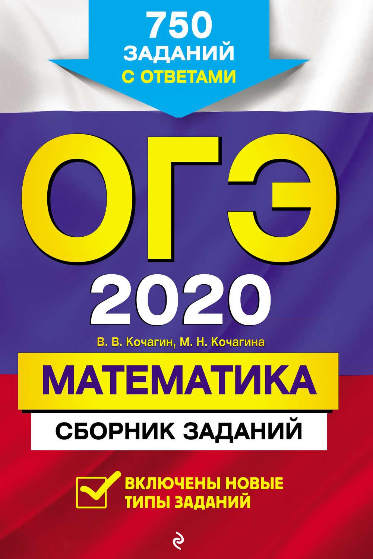 решение задач с теплицами огэ 2020