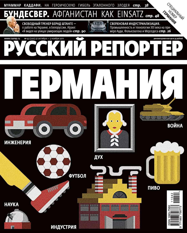Открытка с днем рождения в русском стиле многочисленные каналы