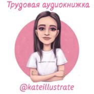 Творчество — это бизнес: @kateillustrate о работе в Google, сотрудничестве с Instagram и защите авторских прав.