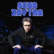 #43 Цифровая культура   SEGOZAVTRA