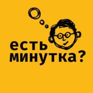 P9: Хакнуть кофейную индустрию за 300 тысяч рублей