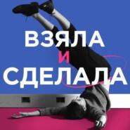 Кому в России нужен социальный бизнес
