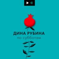 Неожиданное о Пушкине и задушевные разговоры с таксистами