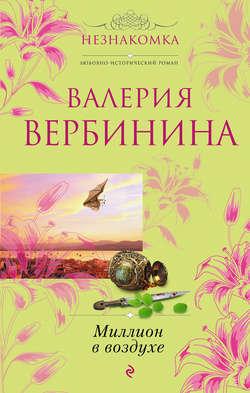 Цыбулько егэ русский язык читать