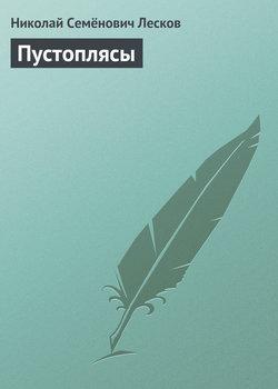 Книга краткий рассказ житие сергия радонежского