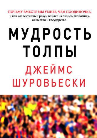 читать истории бесплатно как меня имели толпой
