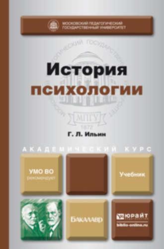 Александр волков волшебник изумрудного города все книги читать