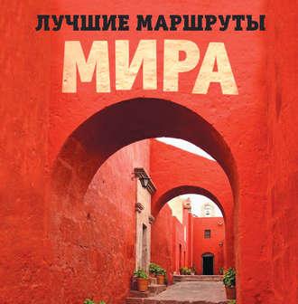 Скачать фото эротические монастыря бесплатно и смс фото 127-127