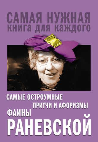 Снять проституку в городе новокуйбышевске