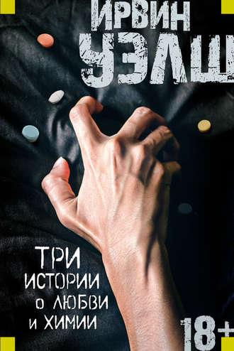 Селена гомес интервью на русском читать